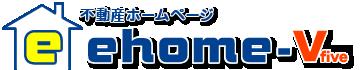 不動産業に特化した高機能のスマートフォン対応不動産ホームページサービス「ehome-V」